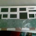 """Продам матрицу для ноутбука 10,2"""" WXGA, Новосибирск"""