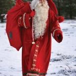 Костюм Санта Клауса, Новосибирск