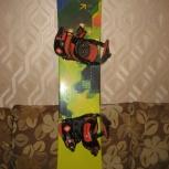 Продам подростковый  сноуборд 130 см с креплением, Новосибирск