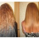 Кератиновое выпрямление и восстановление волос, Новосибирск