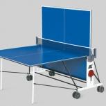 Теннисный стол домашний Start Line Compact Light С Сеткой 6041, Новосибирск