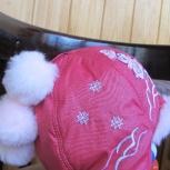 зимняя шапочка  OLLE  р-р 46, Новосибирск