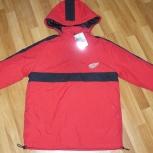 Новая куртка толстовка на синтепоне NHL Detroit Red Wings, Новосибирск