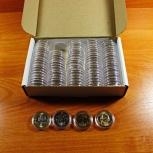 Капсулы для монет d27мм, Новосибирск