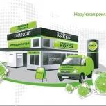 изготовление, монтаж рекламных конструкций, Новосибирск
