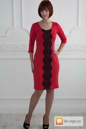 Женская Одежда Азалия