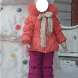 зимний костюм для девочки рост 110, Новосибирск