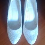 свадебная обувь, Новосибирск