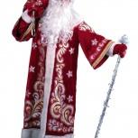 Костюм Деда Морозач, Новосибирск