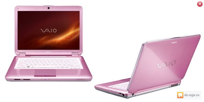 To find out where to get the best deal on sony vaio vgn-cs320j/w 141-inch laptop