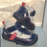 Продам летние туфли, Новосибирск