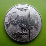 Монета Олимпиада Сочи 2014 Факел, Новосибирск