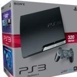 Приставка Sony PlayStation 3 Slim 320GB, Новосибирск