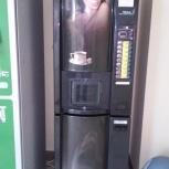 Кофейные автоматы, Новосибирск
