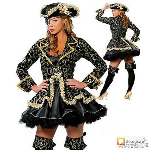 Pirate Dress Up Adults