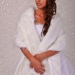 Свадебные шубки на прокат, Новосибирск