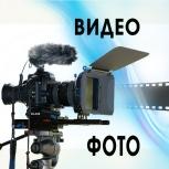 Реклама вашего бизнеса. Видео и фотосъемка, Новосибирск
