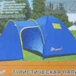 Продам палатку 6 местную с тамбуром две комнаты и в тамбуре на два, Новосибирск