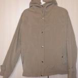 Куртка-ветровка, новая, р-р 48 (50), Новосибирск
