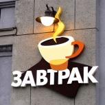 Изготовление ярких рекламных вывесок, Новосибирск
