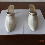 Продам сабо женские кожаные, цвет слоновая кость, Новосибирск