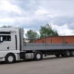 Длинномер 20 тонн 12,5(13метров), Новосибирск