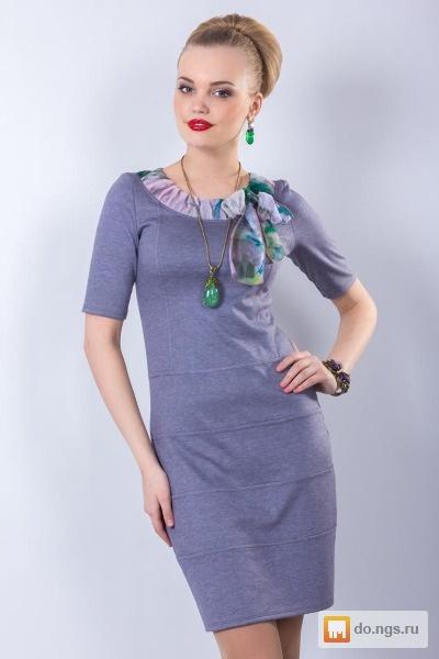 Как украсить однотонное платье своими руками