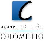 Юридическое сопровождение для ООО и ИП, Новосибирск