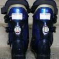 Женские ботинки Rossignol Saphir GTR (размер 36 - 36,5), Новосибирск