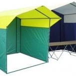 Торговые палатки от производителя, Новосибирск