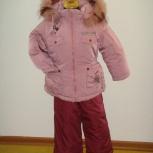 Зимняя детская одежда, Новосибирск