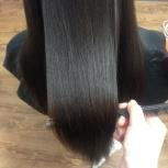Бразильское кератиновое выпрямление волос, Новосибирск