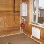 Монтаж отопления в частном доме в новосибирске, Новосибирск