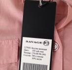 Блузка Savage В Новосибирске