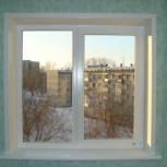 2-хсворчатое окно под ключ в панельный дом 1300х1330 (5 ти этажка), Новосибирск