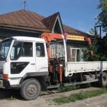 Самогруз-эвакуатор 5 тонн, Новосибирск