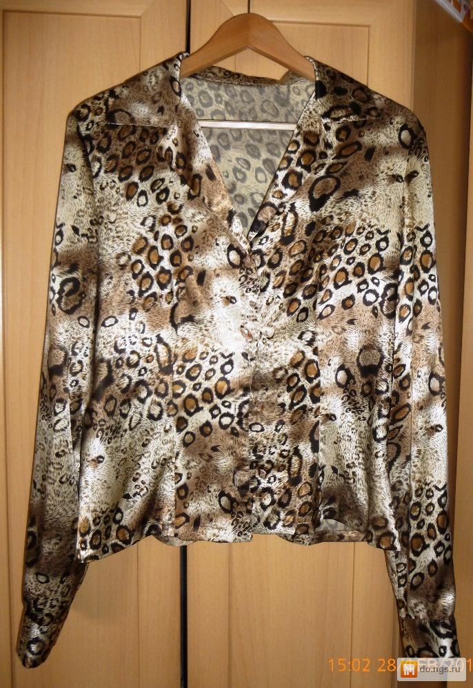 Леопардовые Блузки Купить В Красноярске