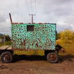 Строительный вагончик, Новосибирск