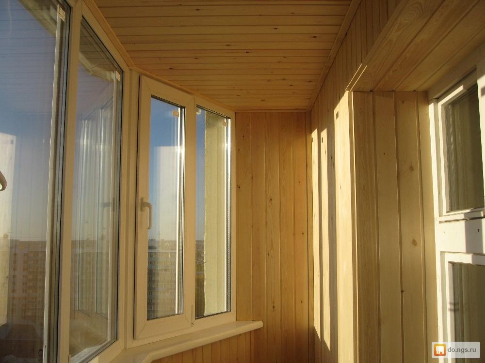 Балконы и лоджии новосибирск. - фото отчет - каталог статей .
