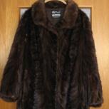 Продам женскую норковую шубу, темно-коричневого цвета, новая, Новосибирск