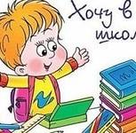"""""""Умка"""", подготовка к школе в Бимбо, Новосибирск"""