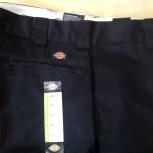Мужские брюки Dickies (пр-во Ю-Америка) Цвет черный. Новые, Новосибирск