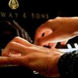 Обучение игре на фортепиано. Подготовка к музшколе, Новосибирск