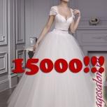 Шикарное новое платье за полцены, Новосибирск
