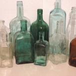 Куплю старинные бутылки (бутыли), Новосибирск