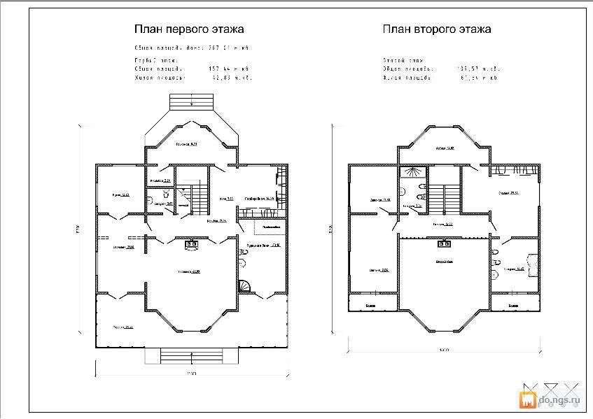 Проект дома для разрешения на строительство своими руками