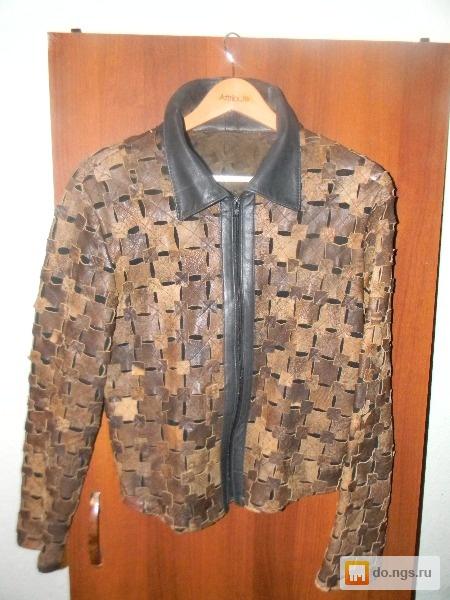 Куртка из кусочков кожи своими руками