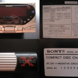Продам комплект:2DIN магнитола Sony WX-4500X + чейнджер Sony CDX-656X, Новосибирск