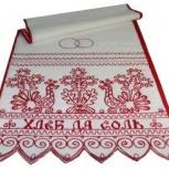 Рушники свадебные, Новосибирск