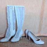 Продам свадебные сапожки и туфли, Новосибирск
